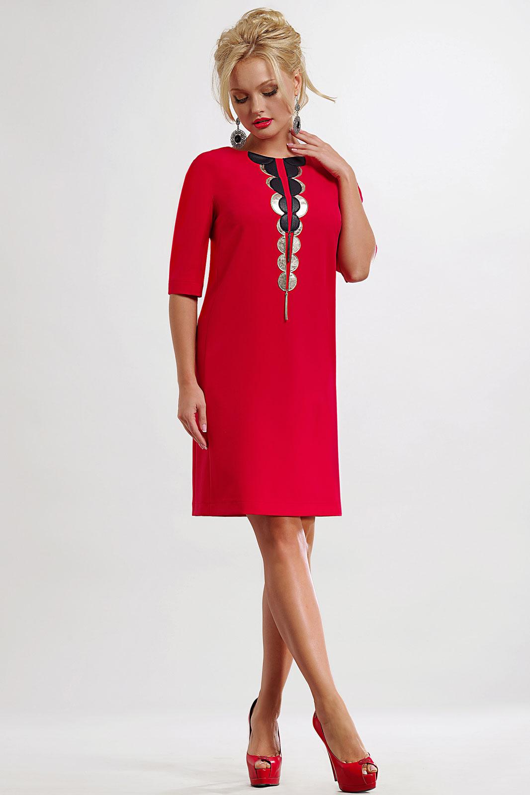 Купить Длинное Платье С Баской