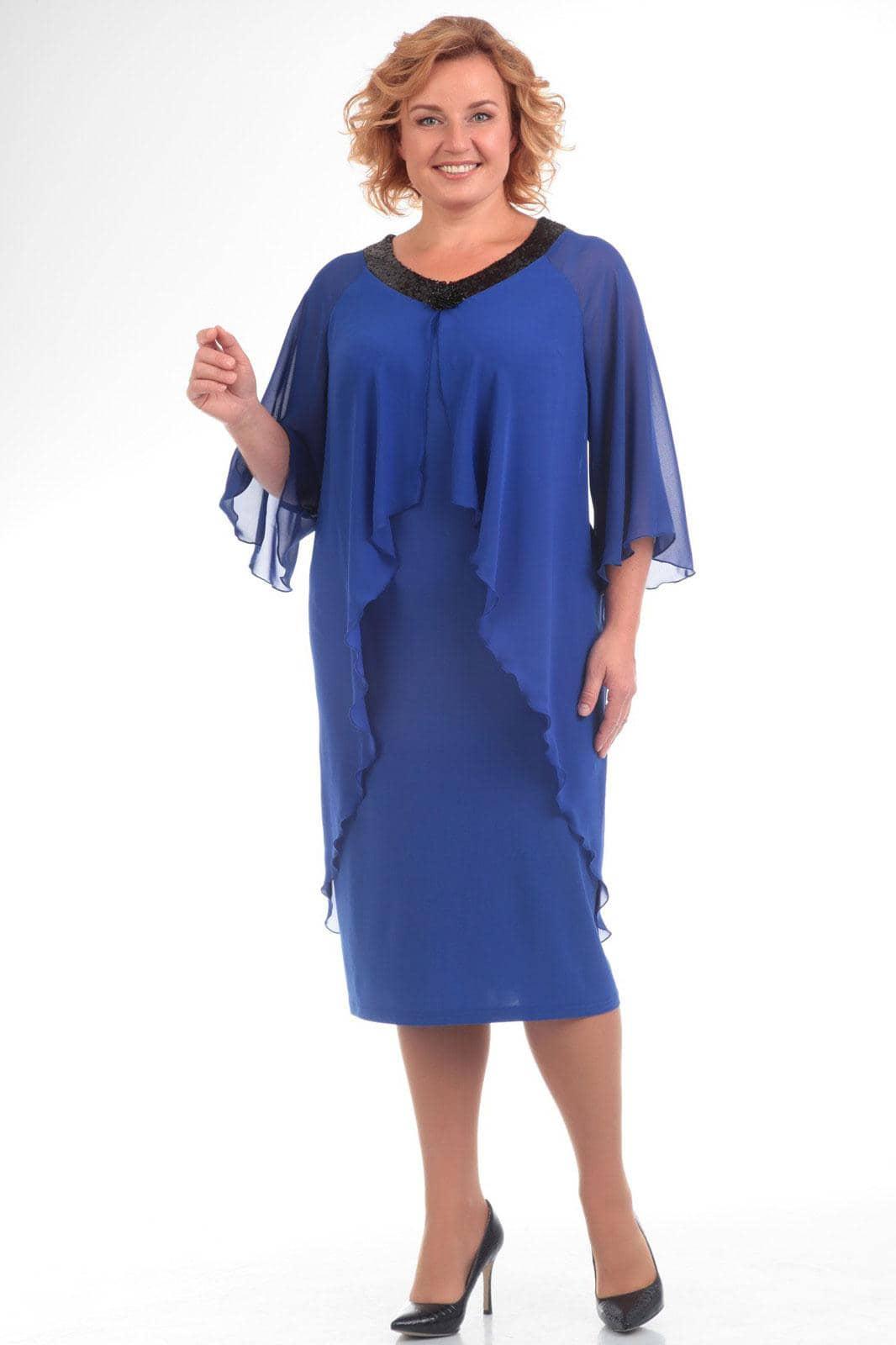Нарядные платья и сарафаны