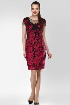 Платье Dilanavip 1152 красный