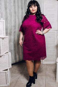 Платье Glasio 5564х фуксия