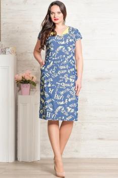 Платье Moda-Versal 1627 темно-синий+желтый