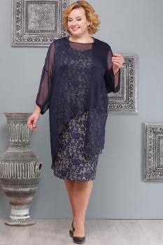 Костюм Надин-Н 1350-4 тёмно-синий