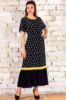 Платье Runella 1257