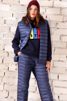 Спортивный костюм Runella 1281 синий