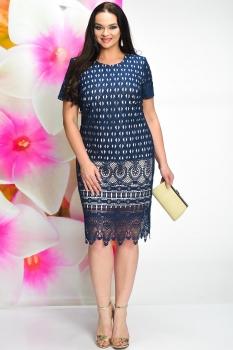 Платье Solomea Lux 458 темно-синий